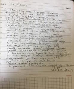 Otzyv_22_04_17