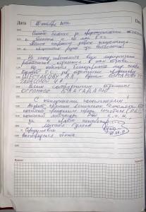 Otzyv_10_09_19