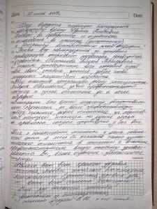 Otzyv_30_07_19