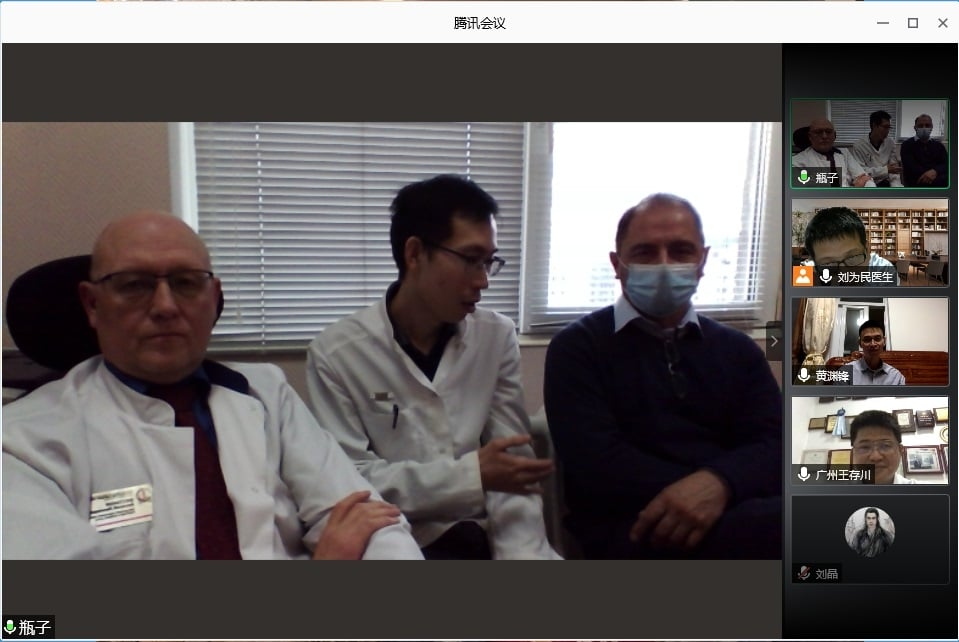 Видеоконференция с коллегами из КНР