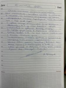 otzyv_bocharov
