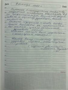 otzyv_kireeva